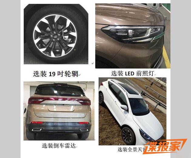 """骏派""""T086""""车型申报图曝光 定名骏派D80"""