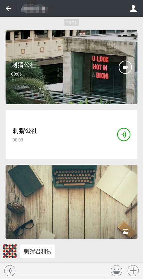 """张小龙说的""""改善阅读效率"""",从微信后台改版开始"""