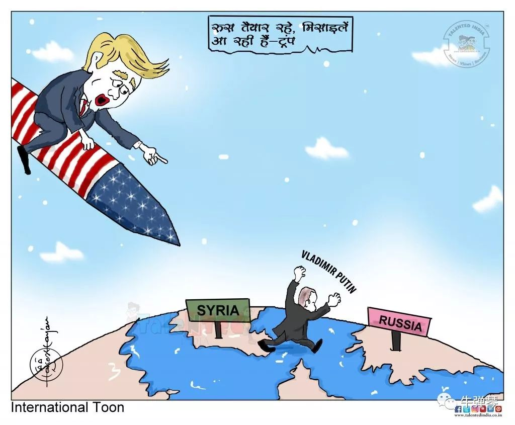 叙利亚挨打释放五个强烈信号!中国人该意识到什么?