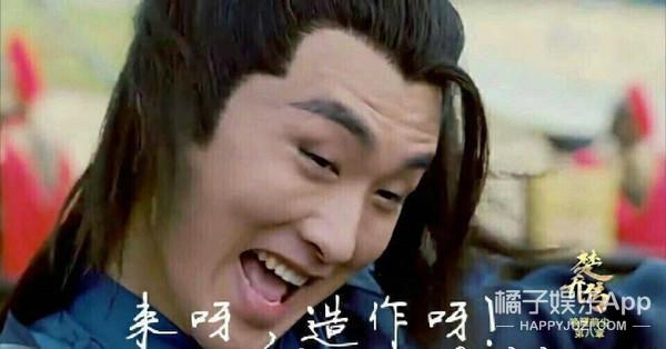 东北籍艺人都这么搞笑吗?
