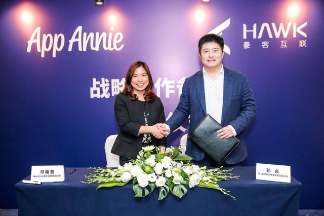 App Annie与豪客互联合作共拓海外移动业务