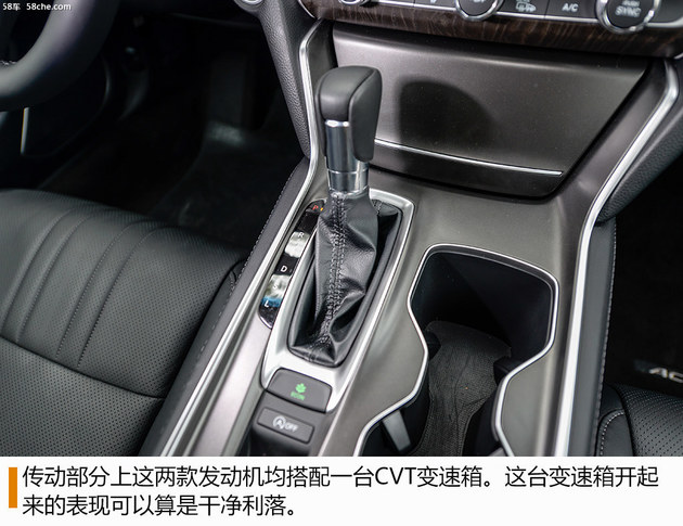 广本全新一代雅阁 将于4月16日公布售价