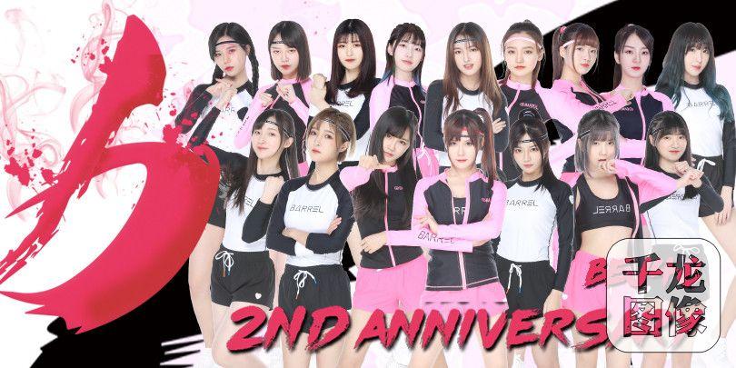 BEJ48单曲《力》_副本