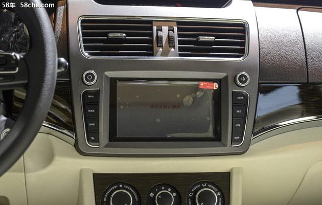 野马斯派卡车型上市 售价5.98-7.58万元