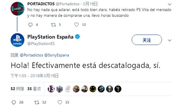 索尼官宣经典掌机PS Vita停产:正式开始退役
