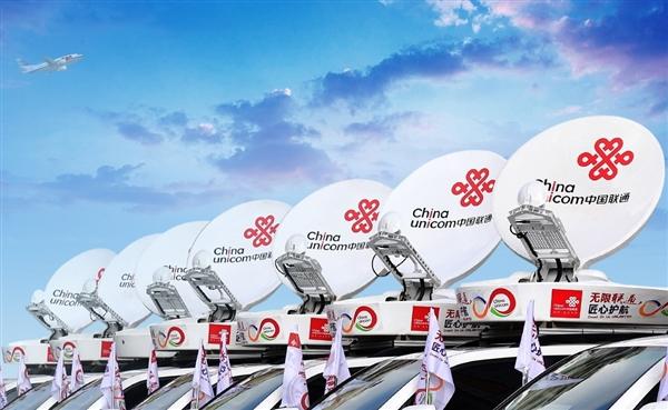 中国联通:有序推进2G网络减频工作 将协助2G用户升级4G