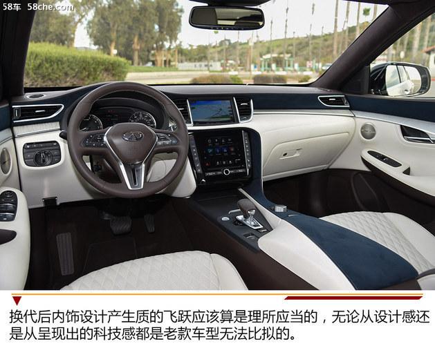 英菲尼迪国产全新QX50 北京车展国内首发