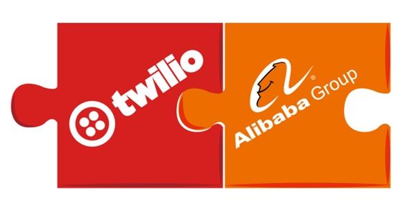 传阿里将在南京云栖大会推出国际短信服务 全面对标Twilio