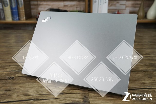 ThinkPad S2评测