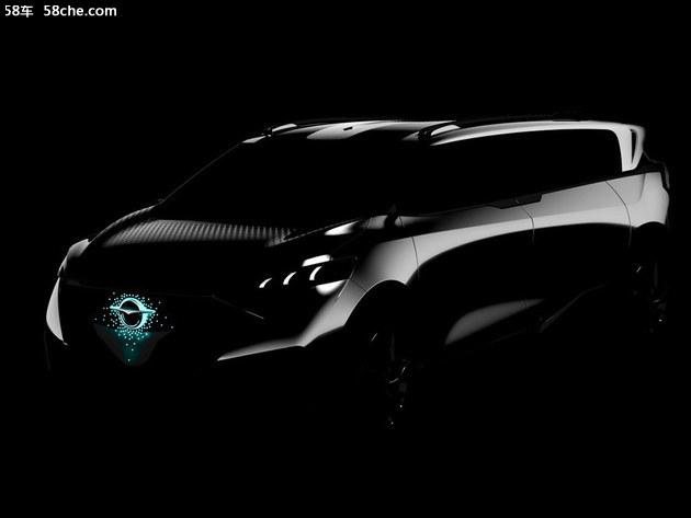 新福美来F7概念车设计图 北京车展将亮相