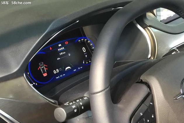 海马S5二代车型首次亮相 配悬浮中控屏