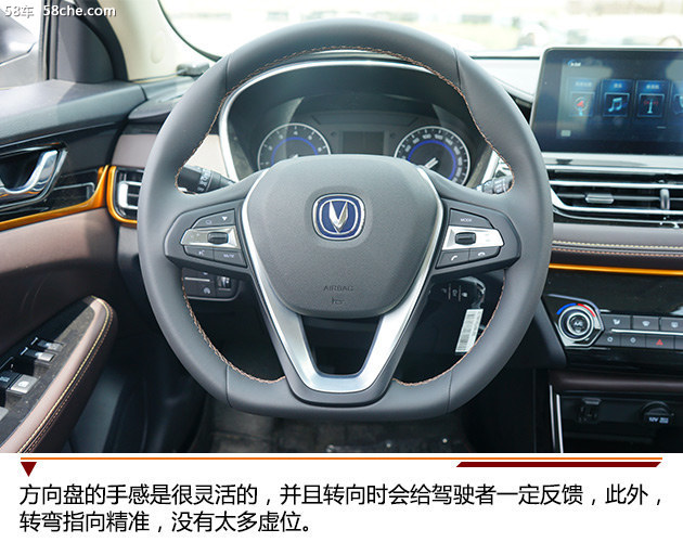 长安逸动DT试驾 紧凑型轿车市场新标杆