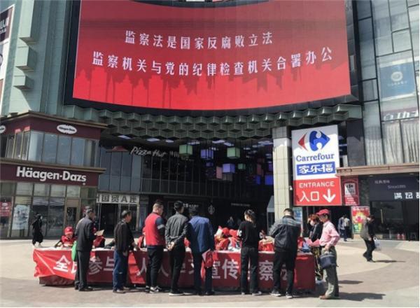 河南省纪检监察系统多措并举推动宪法,监察法深入人心.