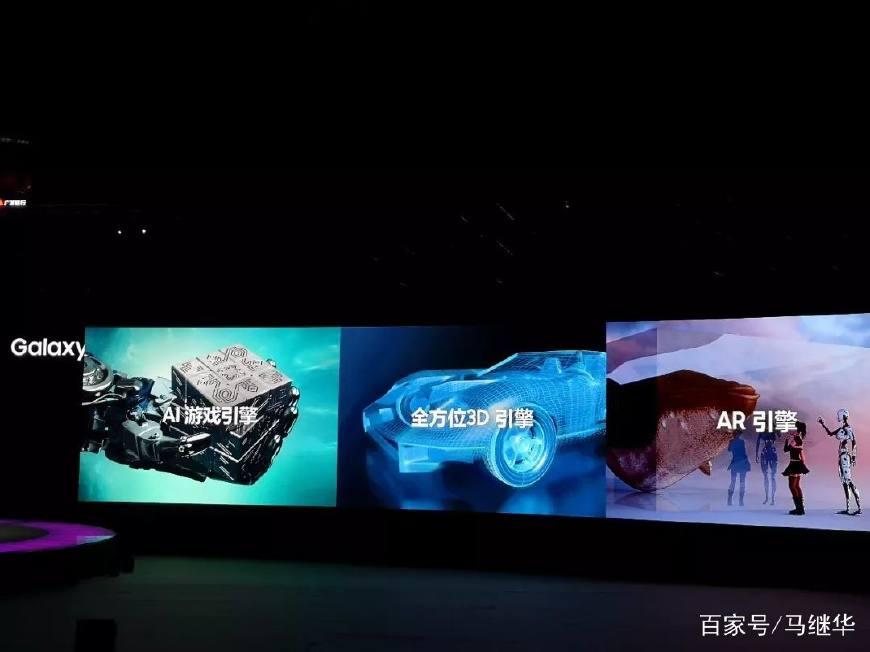 持续深化本土企业合作,三星手机扎根中国市场