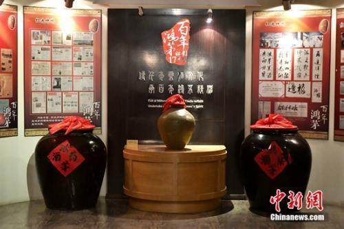 资料图:鸿茅文化馆。