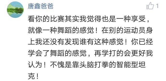 邱建良展示创意训练调侃已走火入魔,拳迷:现代李小龙