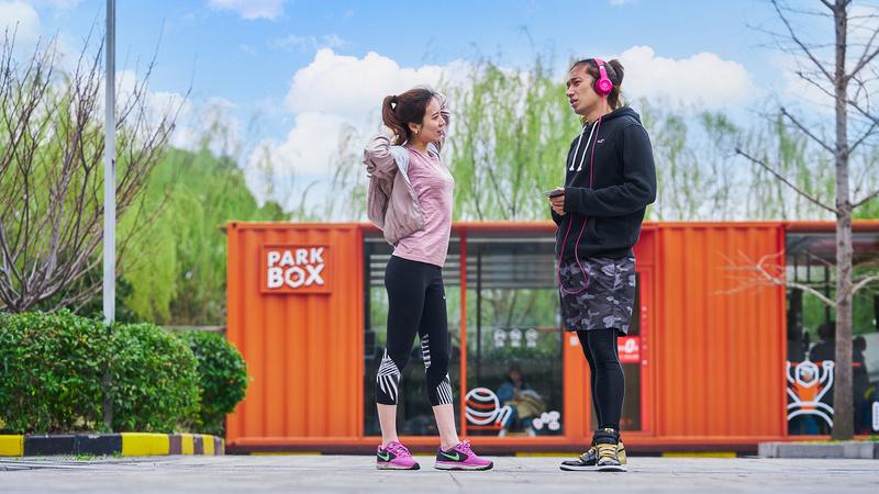 36氪首发 | 风口重现?共享健身仓「公园盒子」完成A+轮融资,华住酒店集团领投