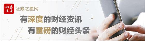 证券之星网app