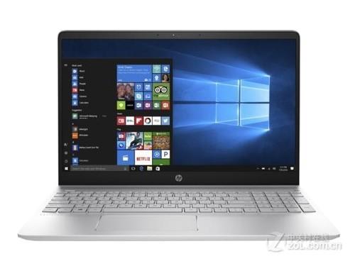 惠普PAVILION 15-CK013TX(2VW15PA) 酷睿8代处理器,窄边框,IPS高清屏,高性能显卡