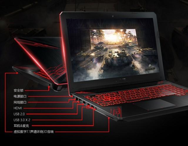 游戏键盘设计 飞行堡垒五代FX80京东预购