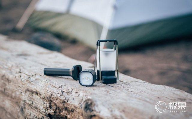 PAL便携式模块化多用途灯:手电头灯,多种用途