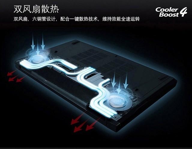 颜值性能集一身 微星GL62M 7RDX京东有售