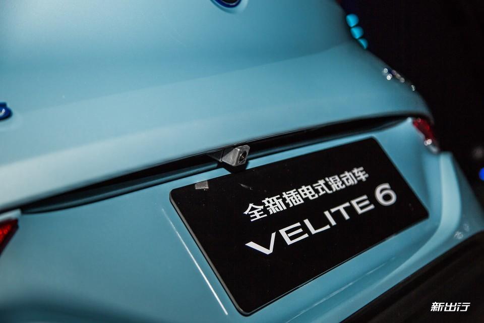 19-别克Velite-6.jpg