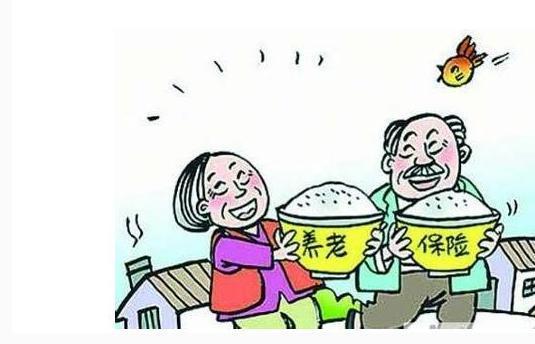 农村养老保险可以领到什么时候?