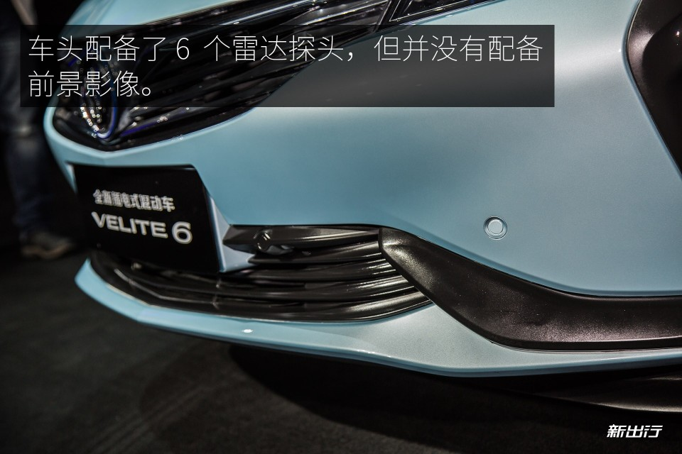 9-别克Velite-6.jpg