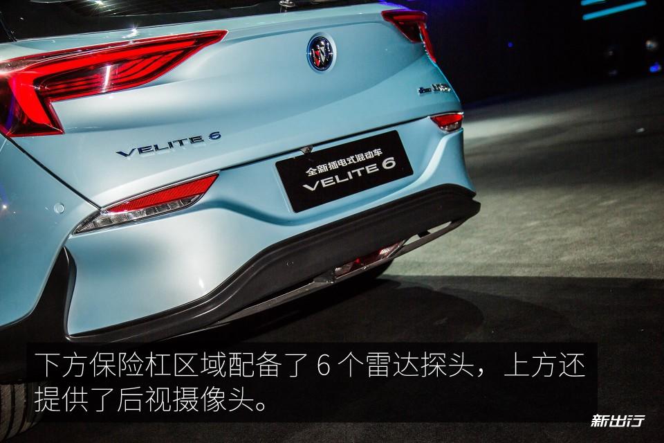 18-别克Velite-6.jpg