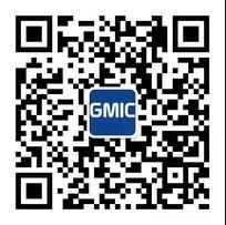 GMIC亮点全揭秘!点击开启你的专属说明书