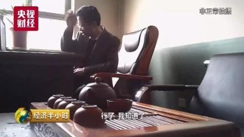 """央视记者暗访村民之死遭""""扣押"""" 山西45亿资产大公司恶行昭然天下"""