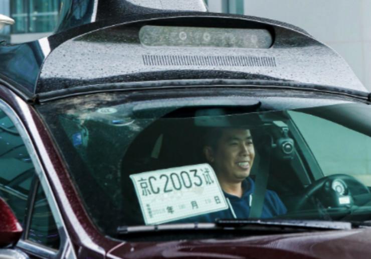 *北京共发布了五张自动驾驶测试实验用临时牌照,百度 apollo 有五张图片