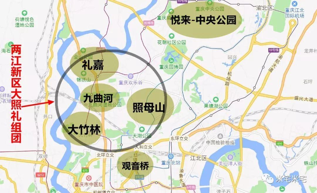 两江新区人口_重庆两江新区 北部新区 高新区等一些新区的具体范围,最好有图