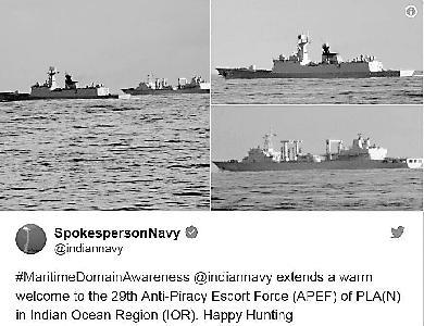 印度海军17日发推特欢迎中国护航编队进入印度洋。