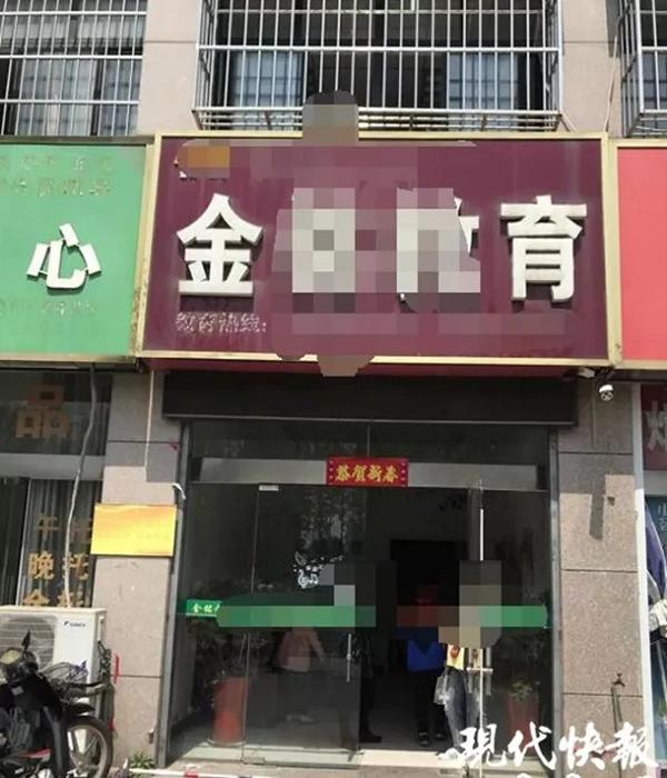 江苏两名11岁女生处女膜破裂 疑遭培训机构老师性侵