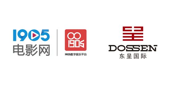 三方联手 打造中国第一电影艺术酒店