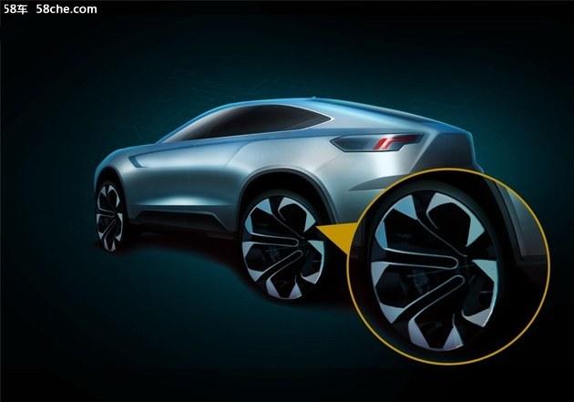 比速T Concept概念车型发布 未来感爆棚