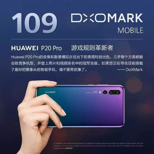 华为P20 Pro获TIPA最佳智能拍照手机奖