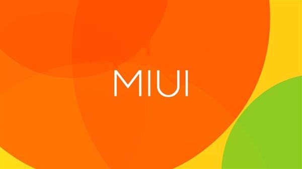 小米6/MIX 2必升!新版MIUI支持游戏中快速回复