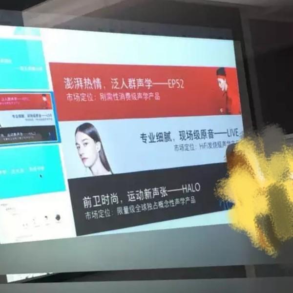 魅族将于4月22号在乌镇举行MEIZU 15新品发