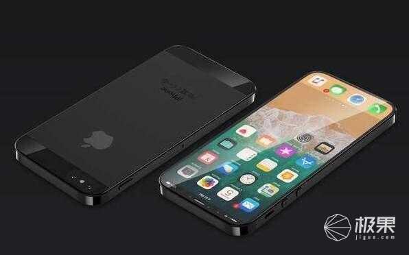 iPhoneSE2曝光:4英寸屏+A10处理器,没有耳机口