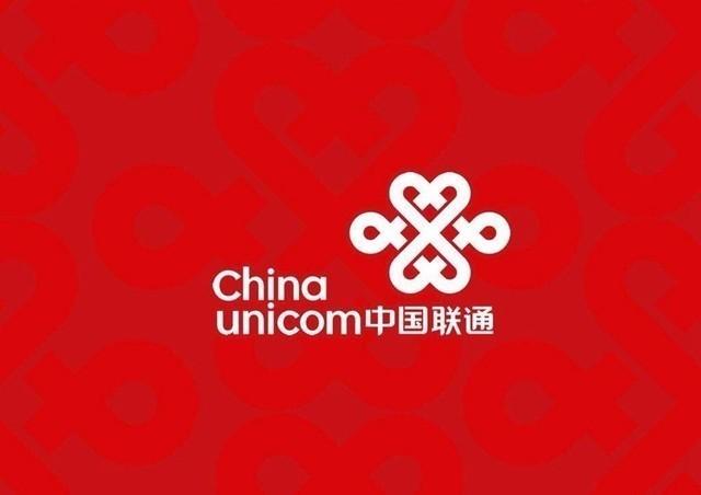 中国联通Q1净利润30.1亿 4G用户逼近2亿