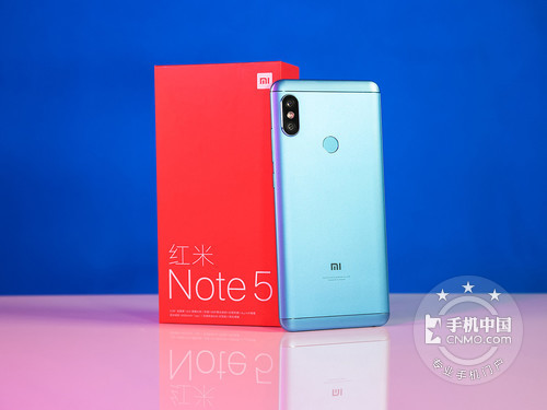 八核旗舰双摄 红米Note 5仅售939元