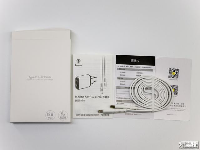 倍思博爵EUQC02 PD充电器套装拆解评测