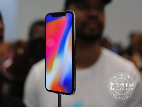 全面屏大屏 苹果iPhone X商家报价6068元