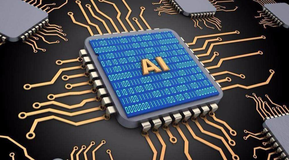 """为什么这位清华教授说,国产AI芯片最缺""""牺牲""""机会"""