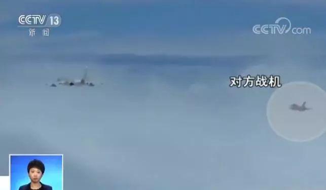 台F16伴飞大陆轰6过程曝光 台媒称这镜头首出现