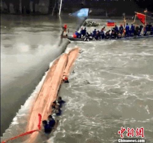 桂林龙舟翻船17死 龙舟搜救最终结果出来了
