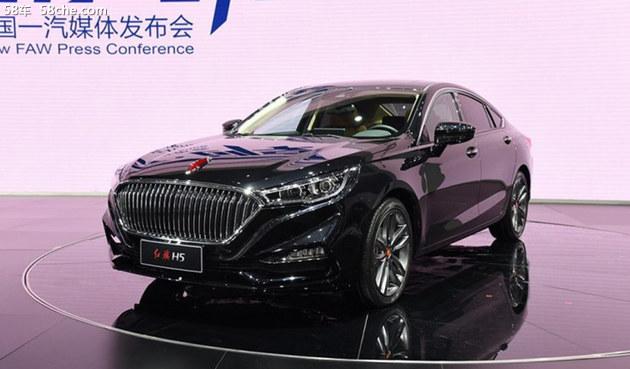 红旗H5预售16-20万元 将于北京车展上市